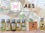 Vente en ligne produits bio et écolo - cosmétiques / santé